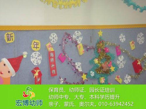 幼儿园元旦环境创设
